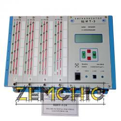 Сигнализатор ЩИТ-3-24 - фото