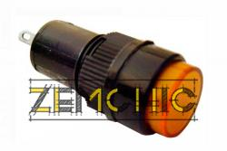 Фото арматуры светодиодной NXD-212 желтой