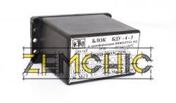 Блок БДУ-4-3 фото2