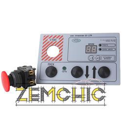 Блок управления БУ-1ТМ - фото