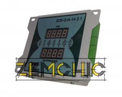 Фото Блок индикации и мониторинга БЗУ-2-Н-14
