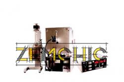 Экспресс-анализатор АС-7932М