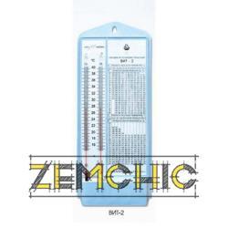 Гигрометр психрометрический ВИТ-2 фото 1