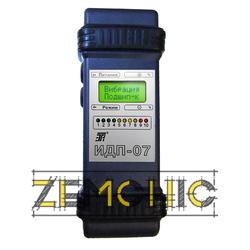 Индикатор дефектов подшипников ИДП-07 - фото