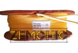 Катушки типа МО-200-4