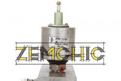 Клапан электропневматический РПК 25/80, рпк-15/200 фото1