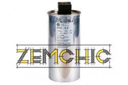 Конденсатор КПС-0,4-5