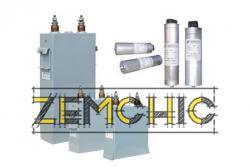 Конденсатор КПС-0,5-2х19-О2