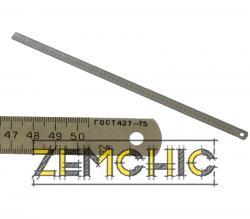 Линейка измерительная металлическая 500 мм