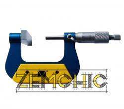 Микрометр МКШ с широким основанием
