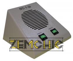 Пульт громкоговорящей связи ПГС-1-2д