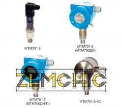 Преобразователи давления МТМ701.6, МТМ701.6-КС, МТМ701.7 И МТМ701.8, МТМ701.9