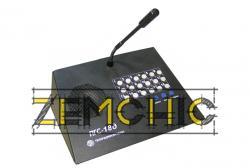 Пульт громкоговорящей связи ПГС-5-18д