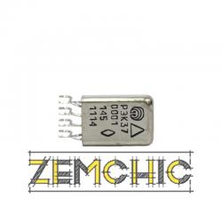 Реле электромагнитное РЭК 37
