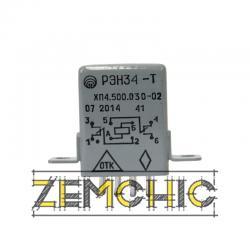 Реле электромагнитное РЭН 34 Т