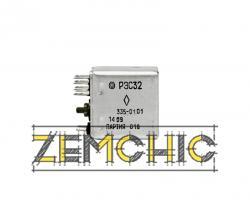 Реле электромагнитное РЭС-32