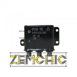 Реле электромагнитное РПА 16