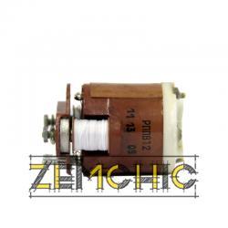 Реле электромагнитное РППВ-12