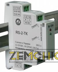 Модуль вывода токового сигнала RS-2-TK