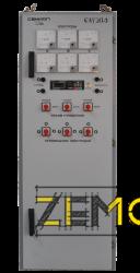Система управления электродуговой печью САУЭП-3
