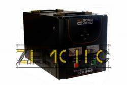 Фото стабилизатора напряжения РСН-5000