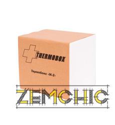 Фото термобокса ІК-2