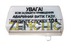 Устройство сигнальное УС-1 фото1