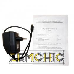 Фото зарядного устройства ЗУ-10 (5В5.087.153)