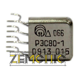 Реле электромагнитное РЭС 80-I