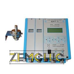 Сигнализатор газа ЩИТ-3 и датчик ДТХ-152-3