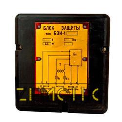 Блок защиты БЗИ-1 - фото