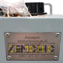 Аппарат DTE-70/50Д - маркировка