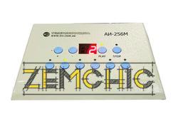 Автоинформатор АИ-256М