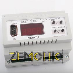 Автомат управления освещением СТАРТ-3 - общий вид