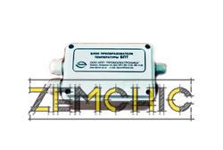 Блок преобразователя температур БПТ-2 фото1