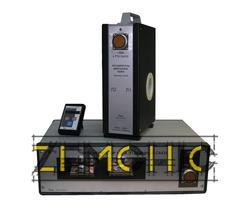 Трансформаторы тока эталонные СА535