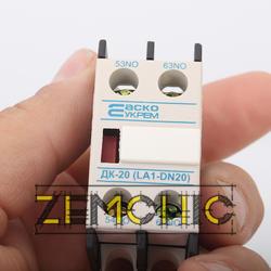 Дополнительный контакт ДК-20  фото 3