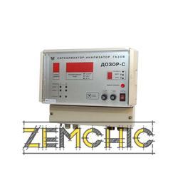 Стационарные газоанализаторы газосигнализаторы вредных веществ