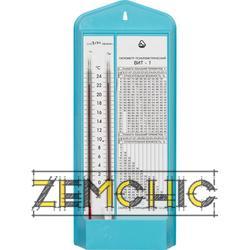 Гигрометр психрометрический ВИТ-1 фото 1