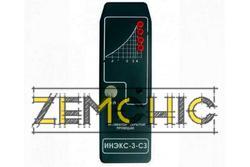 Индикатор ИНЭКС-3 СЗ