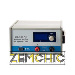 ИП-220-1,1 источник питания - фото