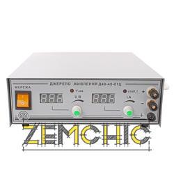 Лабораторный источник питания Д40-40-01Ц (0-40В, 0-40А) - фото 1