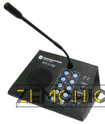 Громкоговорящая диспетчерская связь на базе ИТС-32