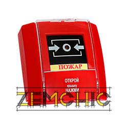 КАДЕТ-Р-НР2 извещатель пожарный ручной  - фото