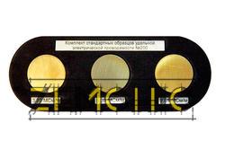 Комплект образцов удельной электрической проводимости СО-220 фото4