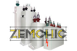 Конденсатор ДМКП-200-1