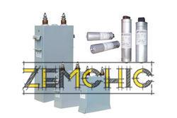 Конденсатор КПС-0,4-16,7-3, КПС-0,4-20-3