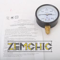 МТ-2У-А  мановакуумметр радиальный - фото