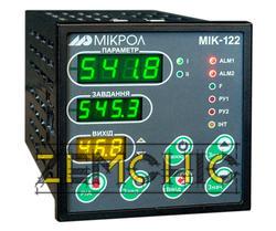 Двухконтурный микропроцессорный регулятор МИК-122
