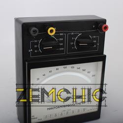 Микроампервольтметр М2042 фото 2